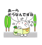 ふっくらみみうさ(個別スタンプ:03)