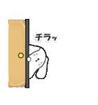 ふっくらみみうさ(個別スタンプ:08)