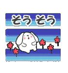 ふっくらみみうさ(個別スタンプ:09)