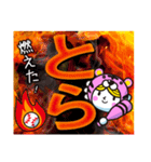 行くぞ!虎党野球応援スタンプ3(日常版)(個別スタンプ:3)