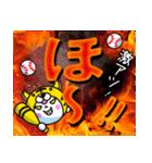 行くぞ!虎党野球応援スタンプ3(日常版)(個別スタンプ:4)