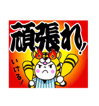 行くぞ!虎党野球応援スタンプ3(日常版)(個別スタンプ:6)