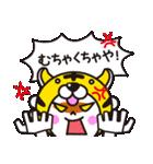 行くぞ!虎党野球応援スタンプ3(日常版)(個別スタンプ:7)