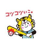 行くぞ!虎党野球応援スタンプ3(日常版)(個別スタンプ:9)