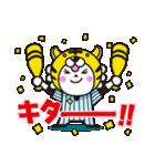 行くぞ!虎党野球応援スタンプ3(日常版)(個別スタンプ:12)