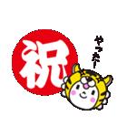 行くぞ!虎党野球応援スタンプ3(日常版)(個別スタンプ:13)