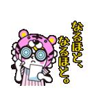 行くぞ!虎党野球応援スタンプ3(日常版)(個別スタンプ:20)