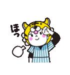 行くぞ!虎党野球応援スタンプ3(日常版)(個別スタンプ:22)