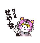 行くぞ!虎党野球応援スタンプ3(日常版)(個別スタンプ:26)