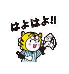 行くぞ!虎党野球応援スタンプ3(日常版)(個別スタンプ:30)