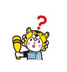 行くぞ!虎党野球応援スタンプ3(日常版)(個別スタンプ:32)