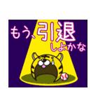 行くぞ!虎党野球応援スタンプ3(日常版)(個別スタンプ:40)
