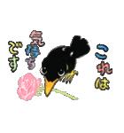 母マネ九ちゃん(個別スタンプ:01)