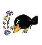 母マネ九ちゃん(個別スタンプ:02)