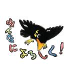 母マネ九ちゃん(個別スタンプ:04)