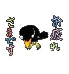 母マネ九ちゃん(個別スタンプ:07)