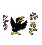母マネ九ちゃん(個別スタンプ:08)