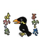 母マネ九ちゃん(個別スタンプ:09)