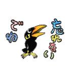 母マネ九ちゃん(個別スタンプ:11)