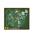 動く!黒板文字スタンプ!(個別スタンプ:01)
