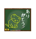 動く!黒板文字スタンプ!(個別スタンプ:02)