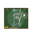 動く!黒板文字スタンプ!(個別スタンプ:03)