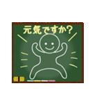 動く!黒板文字スタンプ!(個別スタンプ:04)