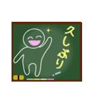 動く!黒板文字スタンプ!(個別スタンプ:07)