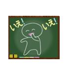 動く!黒板文字スタンプ!(個別スタンプ:08)