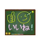 動く!黒板文字スタンプ!(個別スタンプ:09)