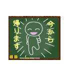 動く!黒板文字スタンプ!(個別スタンプ:10)