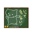 動く!黒板文字スタンプ!(個別スタンプ:11)