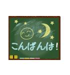 動く!黒板文字スタンプ!(個別スタンプ:12)