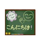 動く!黒板文字スタンプ!(個別スタンプ:13)