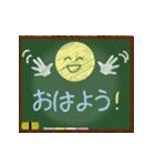 動く!黒板文字スタンプ!(個別スタンプ:14)