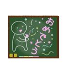 動く!黒板文字スタンプ!(個別スタンプ:15)