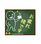 動く!黒板文字スタンプ!(個別スタンプ:16)