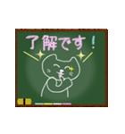 動く!黒板文字スタンプ!(個別スタンプ:18)