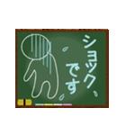 動く!黒板文字スタンプ!(個別スタンプ:19)