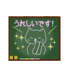 動く!黒板文字スタンプ!(個別スタンプ:20)
