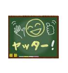 動く!黒板文字スタンプ!(個別スタンプ:21)