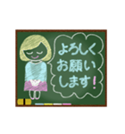 動く!黒板文字スタンプ!(個別スタンプ:22)