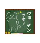 動く!黒板文字スタンプ!(個別スタンプ:23)