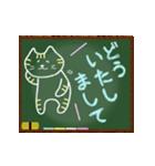 動く!黒板文字スタンプ!(個別スタンプ:24)