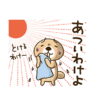 突撃!ラッコさん 夏編(個別スタンプ:01)