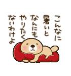 突撃!ラッコさん 夏編(個別スタンプ:02)