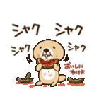 突撃!ラッコさん 夏編(個別スタンプ:03)