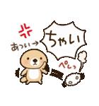 突撃!ラッコさん 夏編(個別スタンプ:05)