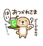 突撃!ラッコさん 夏編(個別スタンプ:06)