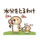 突撃!ラッコさん 夏編(個別スタンプ:07)